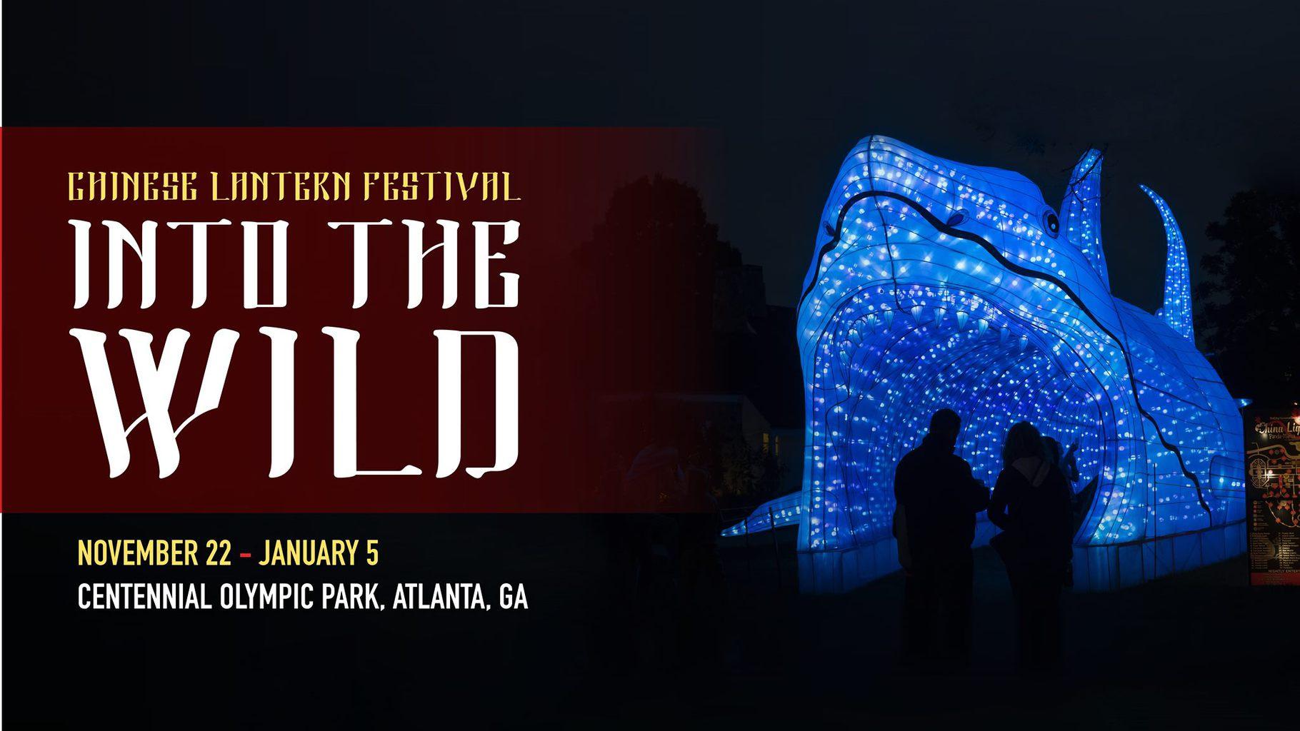 2019 Atlanta Chinese Lantern Festival