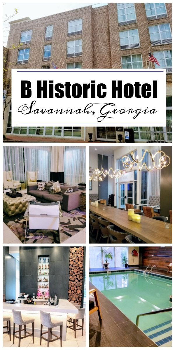 B Historic Savannah Hotel review: This boutique style hotel is conveniently located within walking distance of the popular museums and monuments of Savannah, Georgia. #SavannahHotels #BHistoric