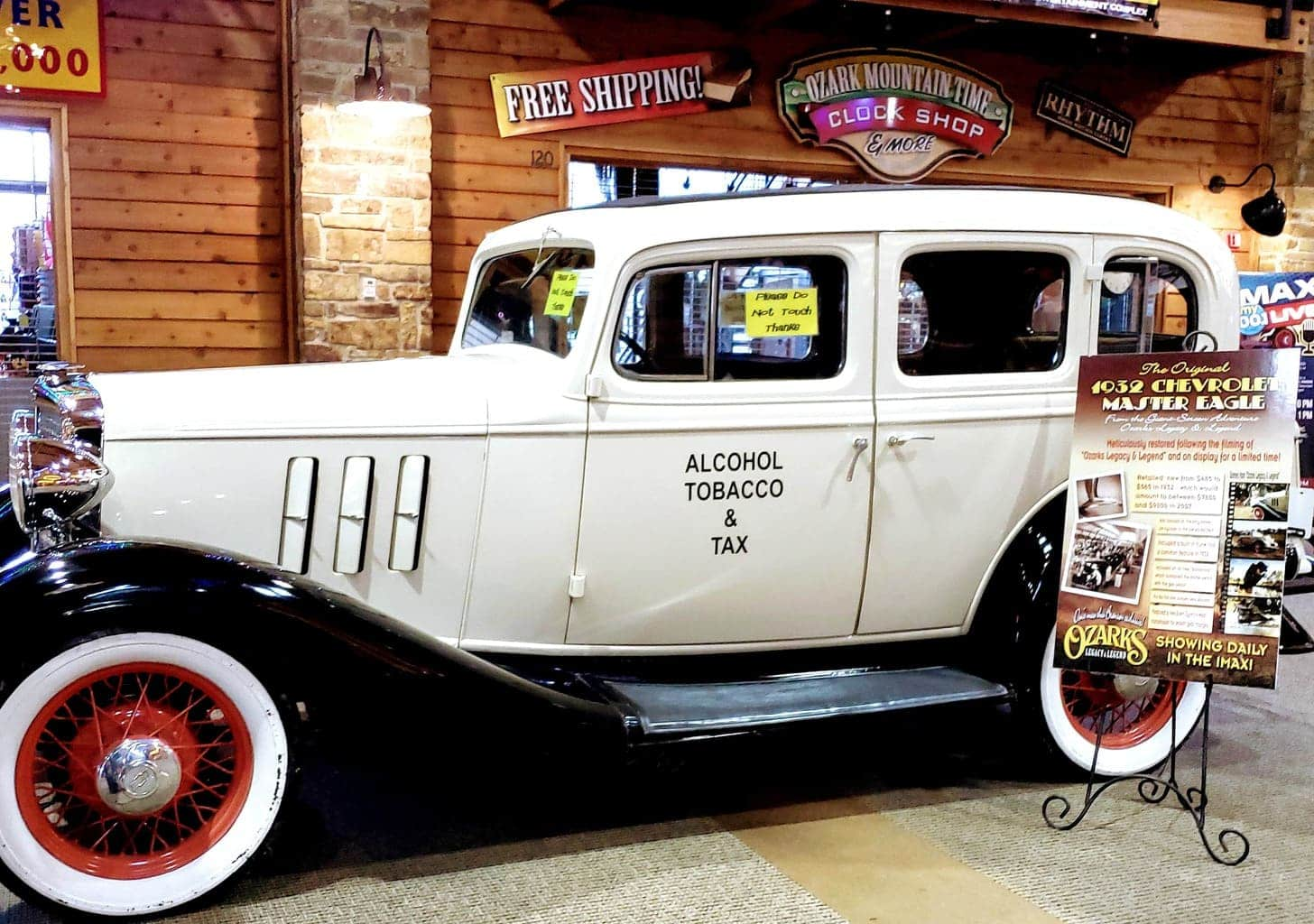Chevrolet Master Eagle 1932, imax entertainment complex