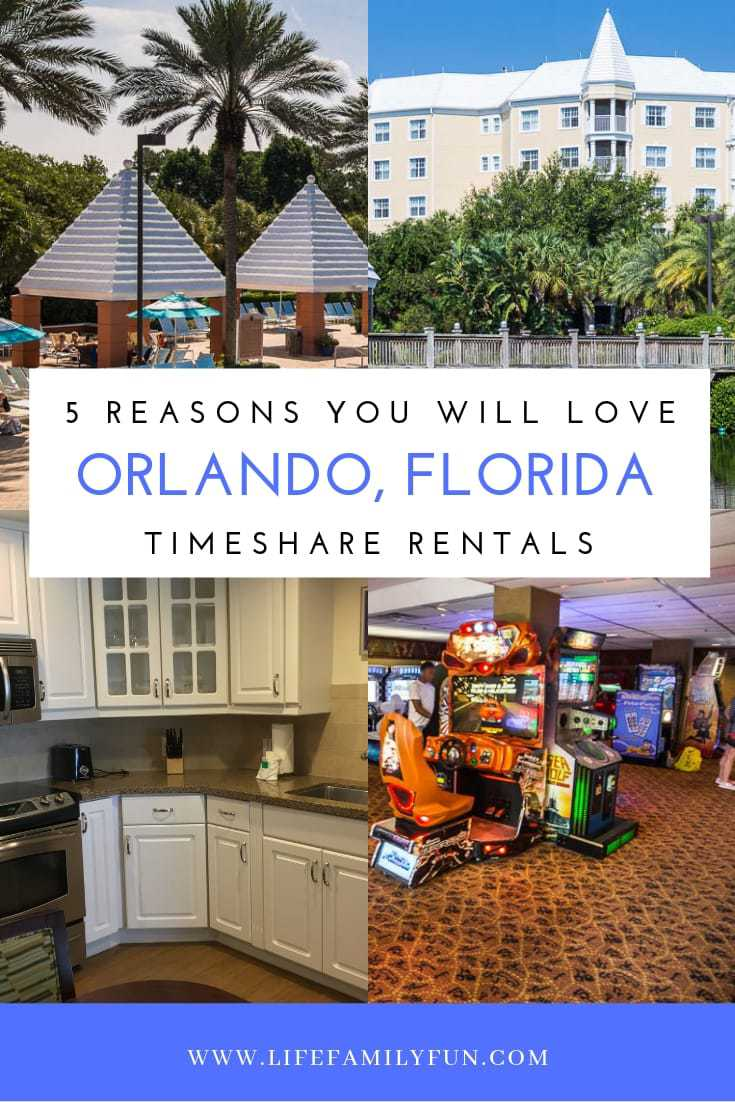 Timeshares In Florida >> 5 Reasons You Will Love An Orlando Timeshare Rental