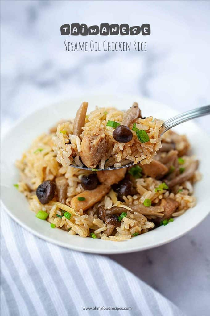 Sesame Oil Chicken Rice